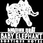 baby-elephant-logo-portrait-white